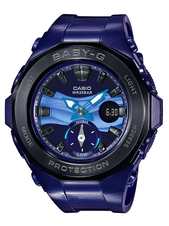 dbf16ee90270 Casio Baby G - Buy Casio Baby G online in India