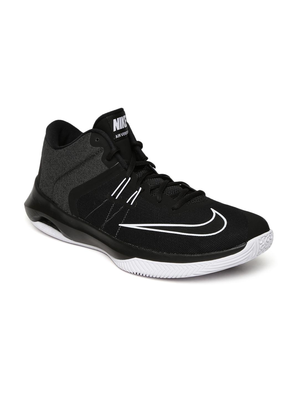 7378414c8f3 Men's Nike Air Versitile II Basketball Shoe