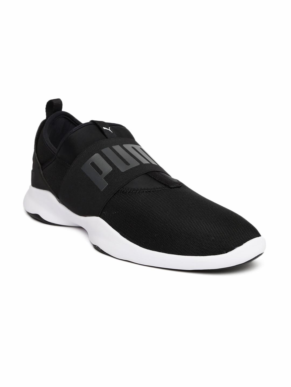 Online Men Black Casual Puma Shoes Buy b76fgyY