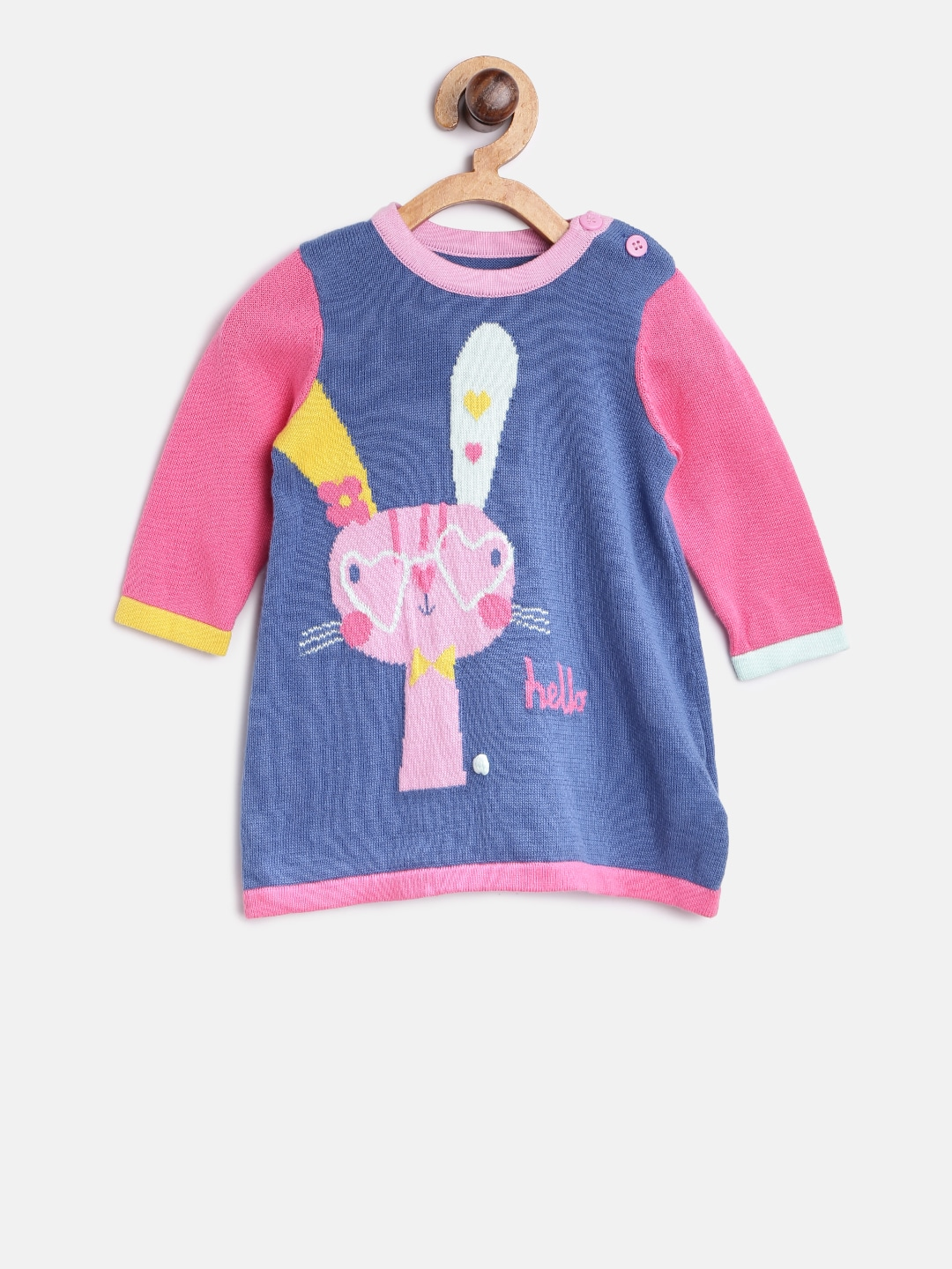 ea0d954a4 Mothercare - Buy Kids Clothing Online in India from Mothercare