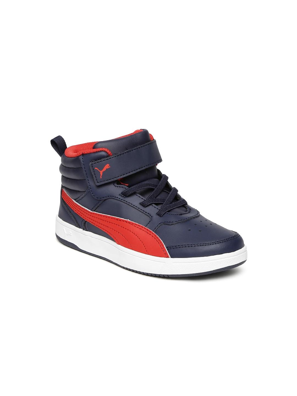 Kids Footwear - Buy Footwear For Kids Online in India  f42e23094