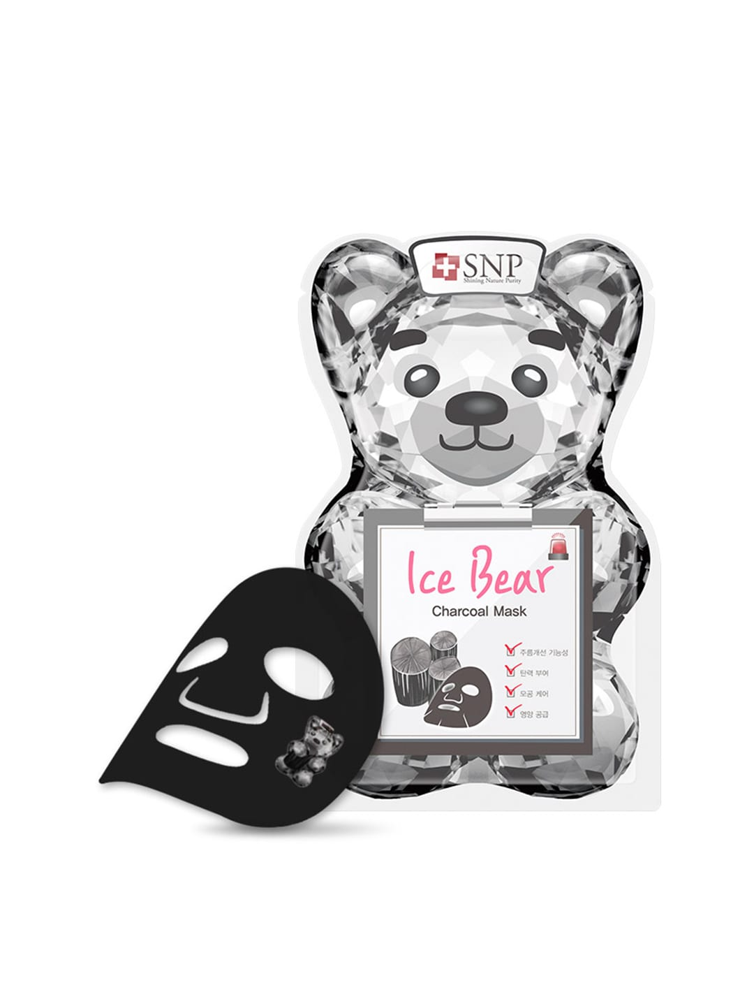 Snp Mask And Peel