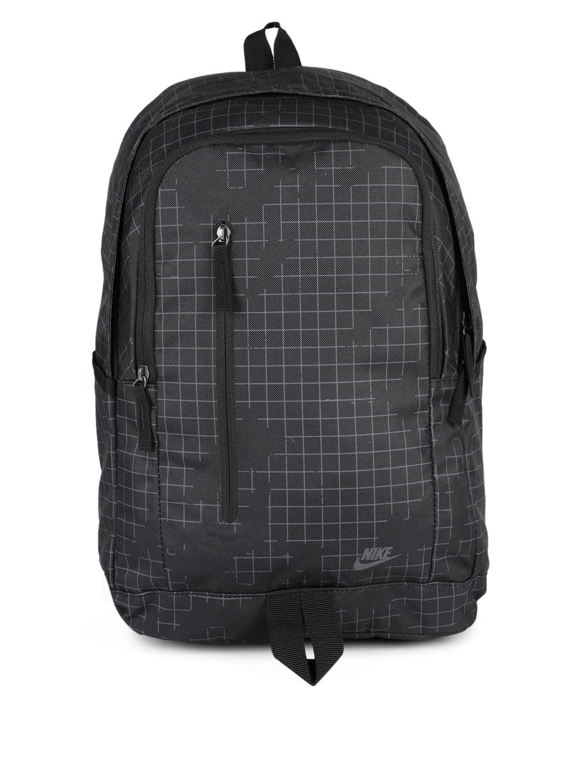 acb01027a0cf Nike Bags - Buy Nike Bag for Men