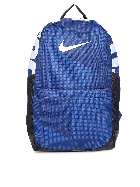 Nike Backpacks For Girls - Buy Nike Backpacks For Girls online in India b4ae77fd02814