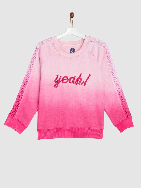 52e9a100c349a Kids Sweatshirts- Buy Sweatshirts for Kids online in India