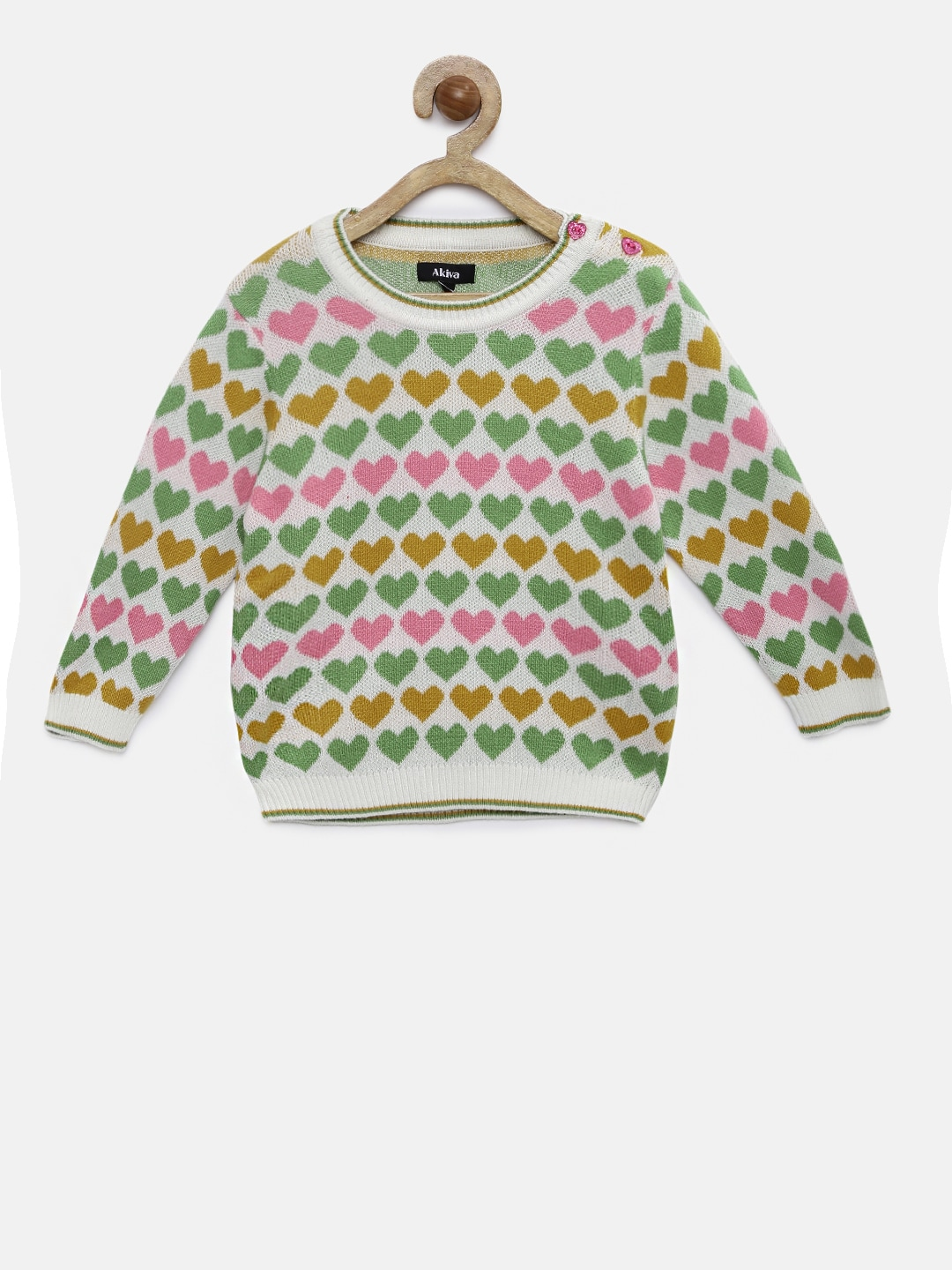eda2c37a9d4b Wool For Boys Girls - Buy Wool For Boys Girls online in India