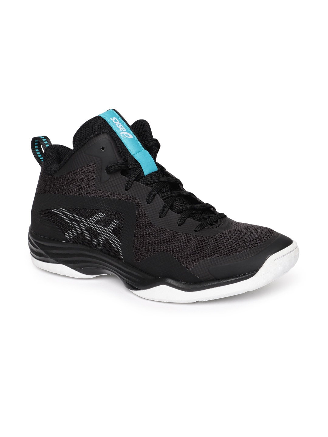 purchase cheap 12f80 68ecd Basket Ball Shoes - Buy Basket Ball Shoes Online   Myntra