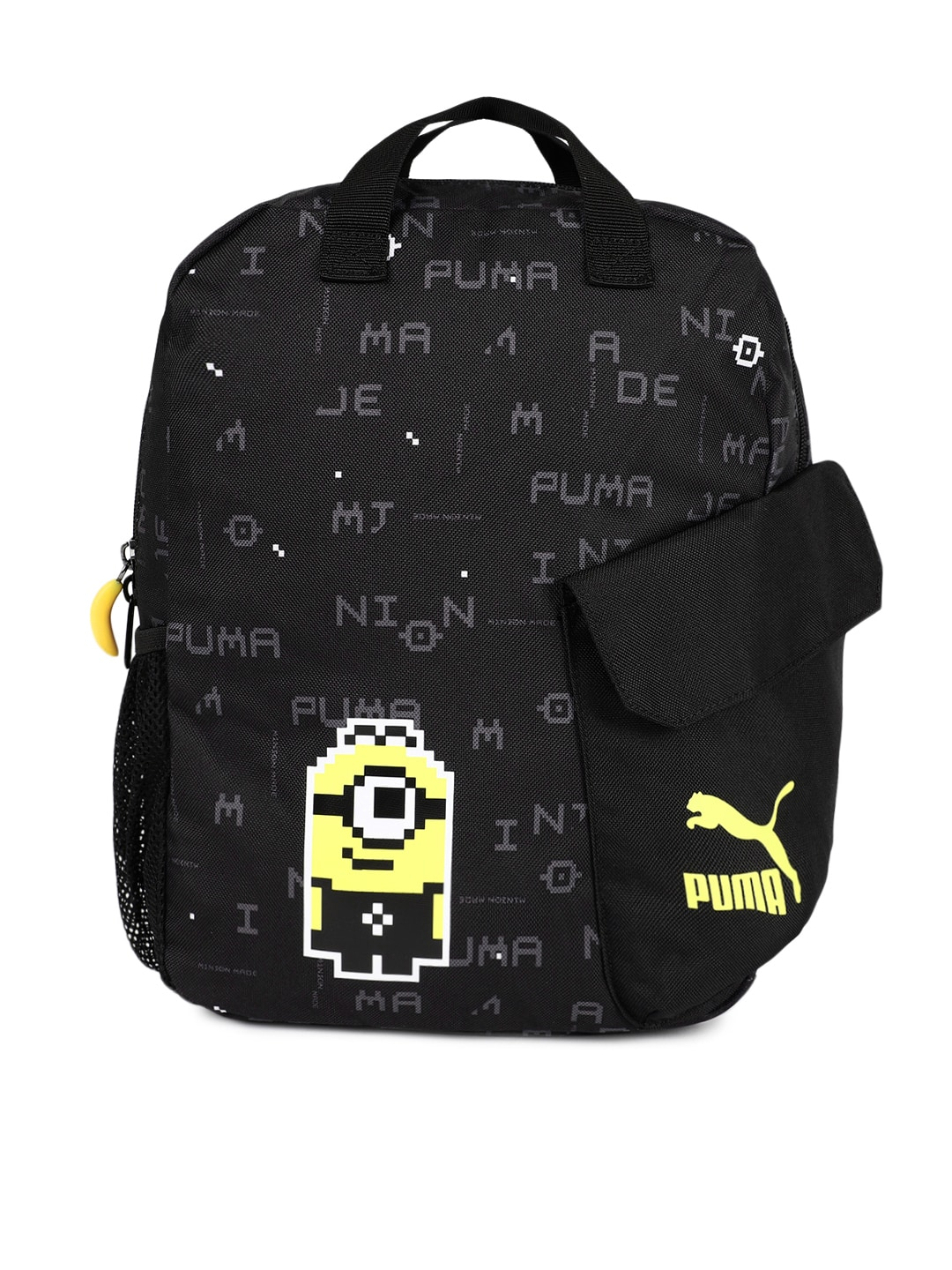 Puma Backpack Boys Girls - Buy Puma Backpack Boys Girls online in India a1c29fed37734