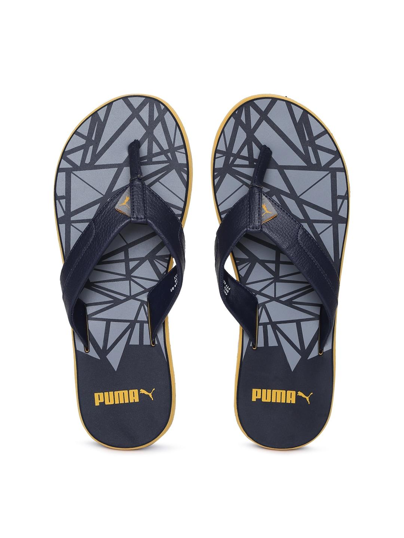 d1d67335c871 Havaianas Flip Flops - Buy Havaianas Flip Flops Online in India