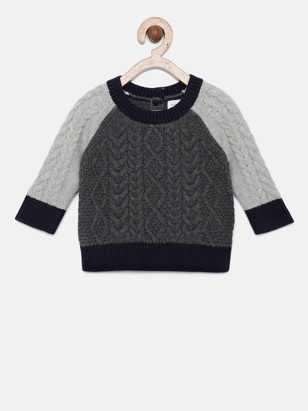 95a402a18b Boys Sweaters- Buy Sweaters for Boys online in India