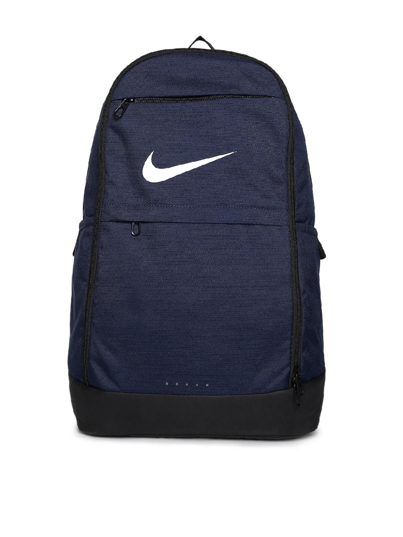 041357926260 Nike Football Backpacks Leggings - Buy Nike Football Backpacks Leggings  online in India
