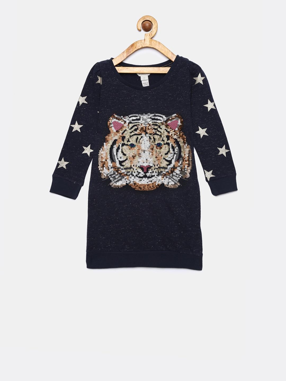 241101132 Dress Boys Girls Jackets - Buy Dress Boys Girls Jackets online in India