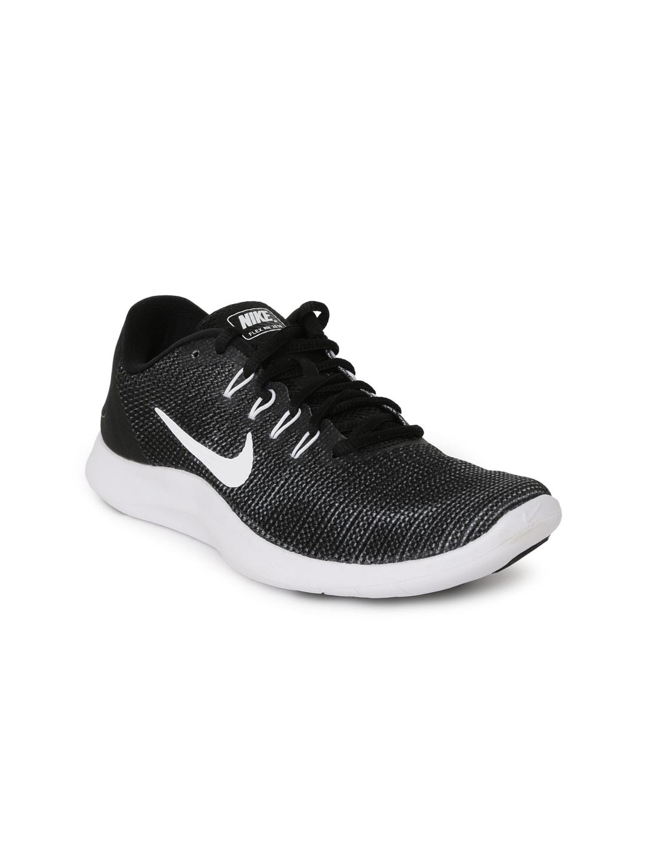 41eab5fc80758 Nike Backpack Sports Shoes - Buy Nike Backpack Sports Shoes online in India