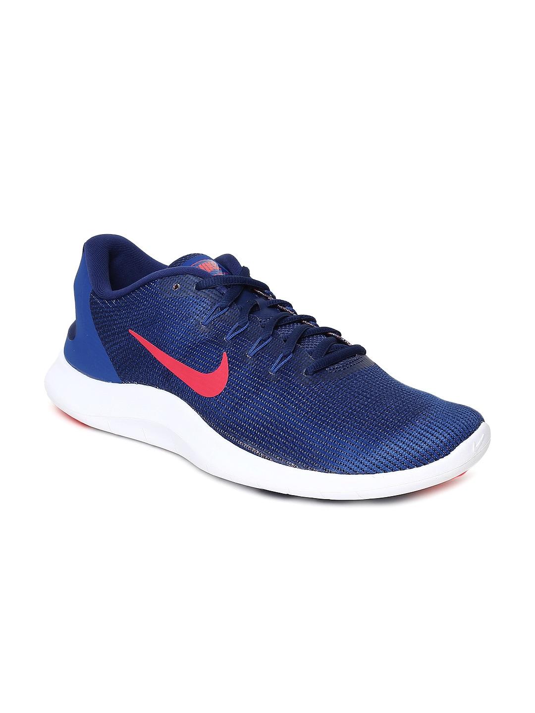 ddbbeaedf1d2ef Nike Shoes - Buy Nike Shoes for Men