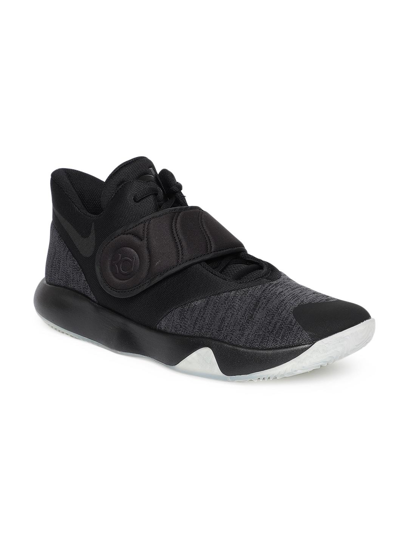 san francisco 844e9 e706a Nike Basketball Shoes   Buy Nike Basketball Shoes Online in India at Best  Price
