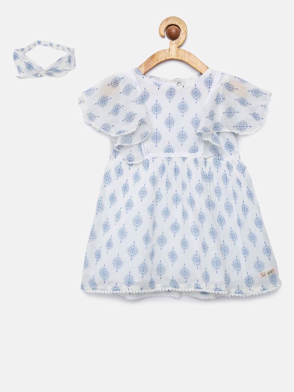 a988bb989e38 Crochet Baby Dress Online India – DACC