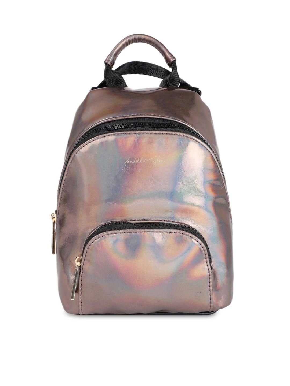 673238dbfc3f0d Forever 21 White Mini Backpack| Perú Gustoso