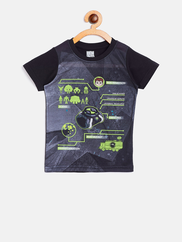 4bc28619ad2c Kids Wear - Buy Kids Clothing