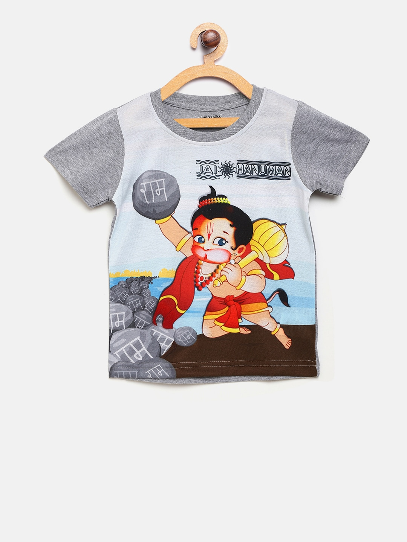 599f76dda Chhota Bheem Tshirts - Buy Chhota Bheem Tshirts Online in India