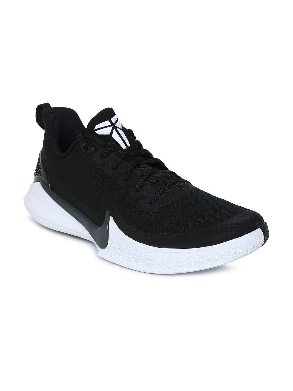 90558d7058 Nike Men Lehenga Choli Black Sports Shoes - Buy Nike Men Lehenga Choli  Black Sports Shoes online in India