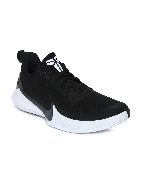 dd4f3428a Nike Basketball Shoes