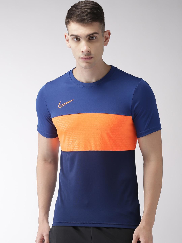 3ba7b173f Nike Men Liberty White - Buy Nike Men Liberty White online in India