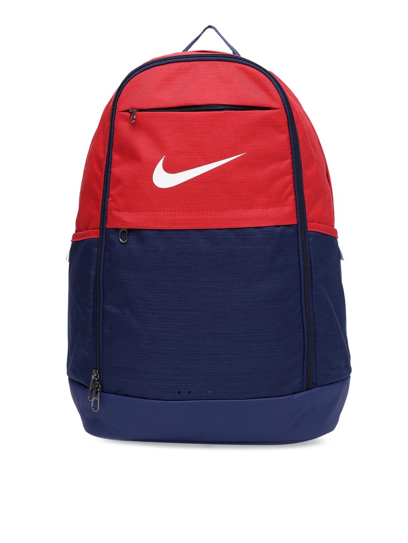 dfc1a43e35003b Men s Nike Backpacks - Buy Nike Backpacks for Men Online in India