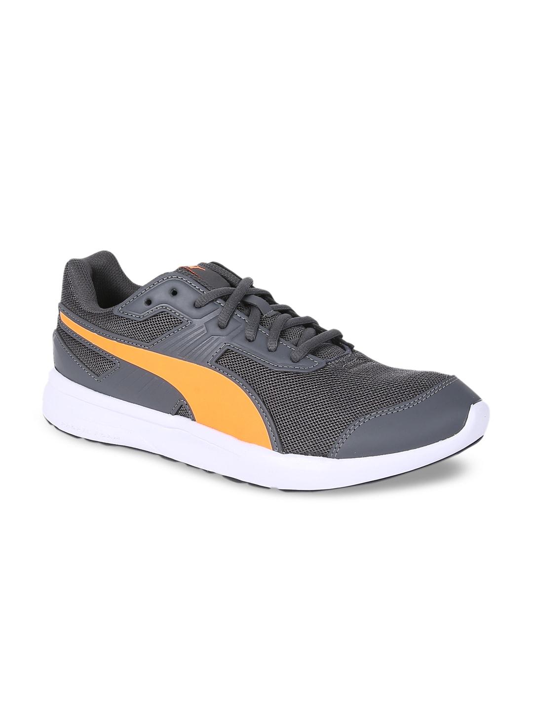 Puma Casual Shoes - Casual Puma Shoes