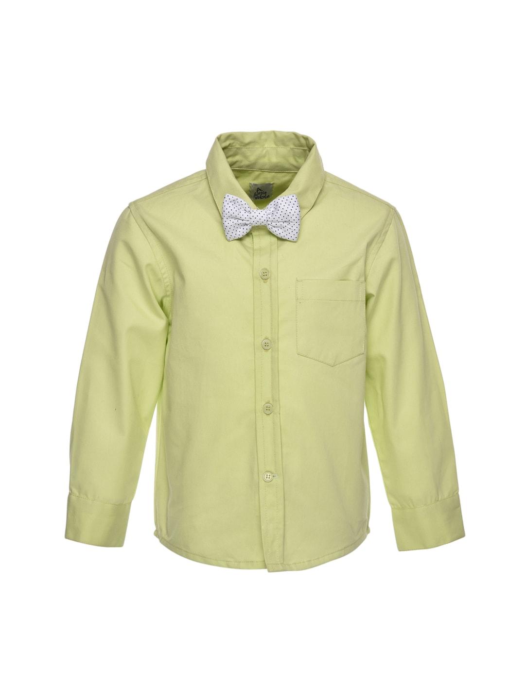 7939583bd Khaki Pants And Lime Green Shirt | Saddha