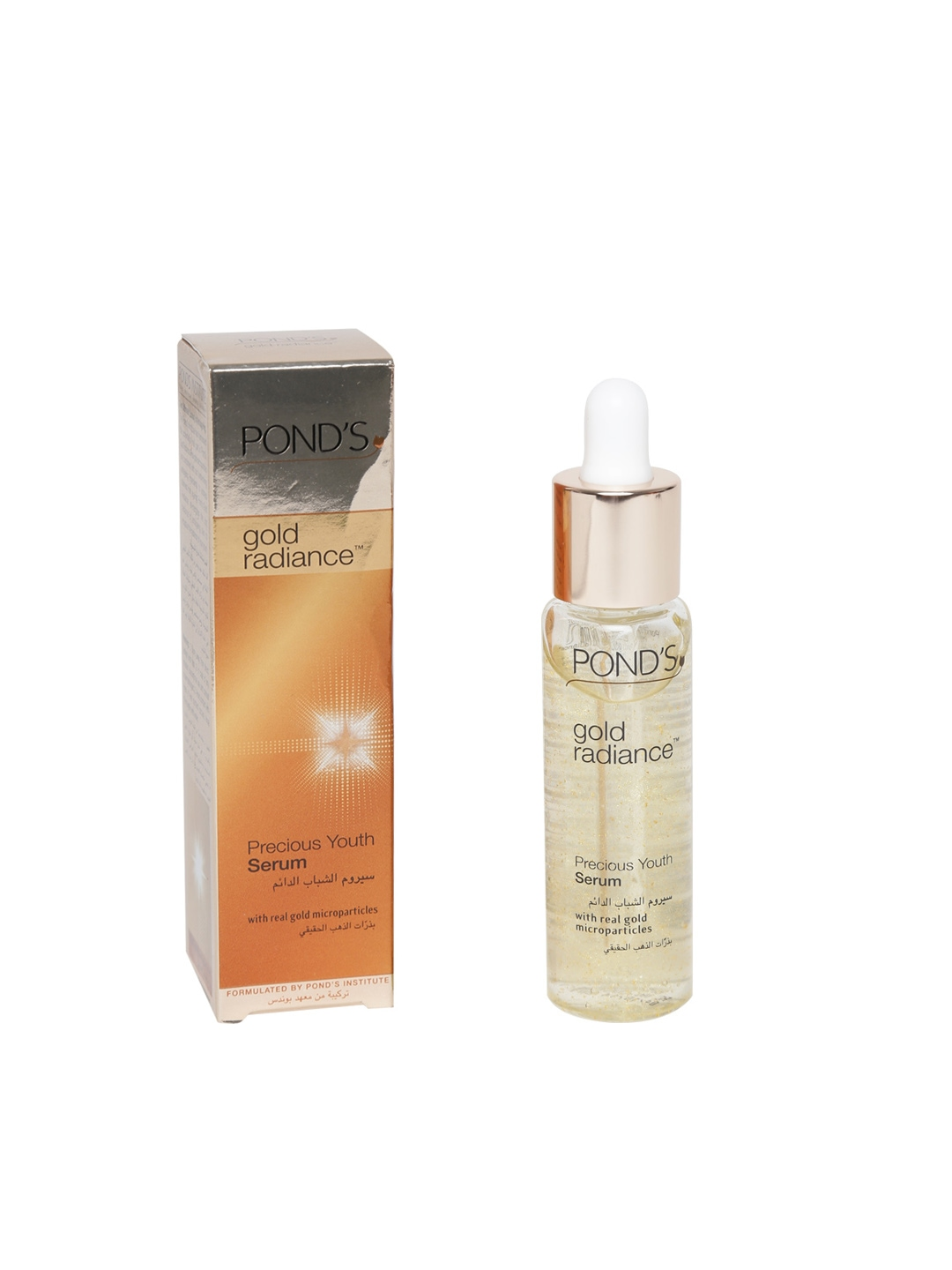 Myntra ponds gold radiance precious youth serum 762591 for Ponds products