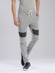 Hubberholme Grey Melange Panelled Track Pants