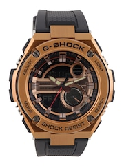 CASIO G-Shock Men Chronograph Copper-Toned & Black Analogue & Digital Watch G642