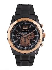 SEIKO Lord Men Black Chronograph Dial Watch SPC192P1