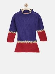American Eye Girls Blue & Red Open Knit Sweater