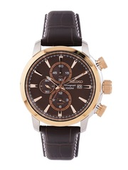 SEIKO Men Chronograph Brown Dial Watch SNAF52P1
