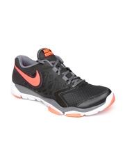 Nike Men Black Flex Supreme 4 Training Shoes