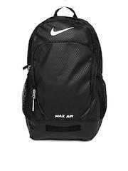 Nike Unisex Black Team Training Max Air Backpack