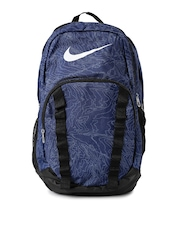 Nike Unisex Blue Printed Brasilia 7 Backpack