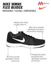 Nike Women Black Training Shoes