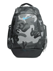 Nike Men Grey Ultimatum Utility Camouflage Printed Backpack