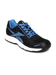 Reebok Men Black Ultimate Speed 4.0 LP Running Shoes