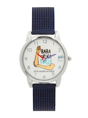 Kool Kidz Unisex White Dial Watch