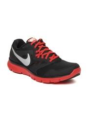 Nike Men Black Flex Experience RN 3 MSL Sports Shoes