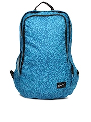 Nike Men Blue Hayward Backpack