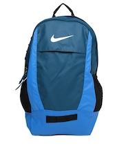 Nike Unisex Teal Green & Blue Backpack