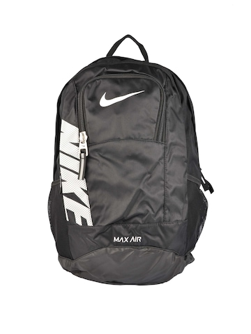 Nike Unisex Swoosh Black Backpacks