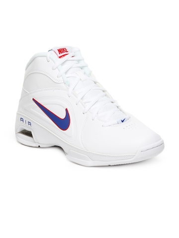 Nike Men White Air Visi Pro III Sports Shoes