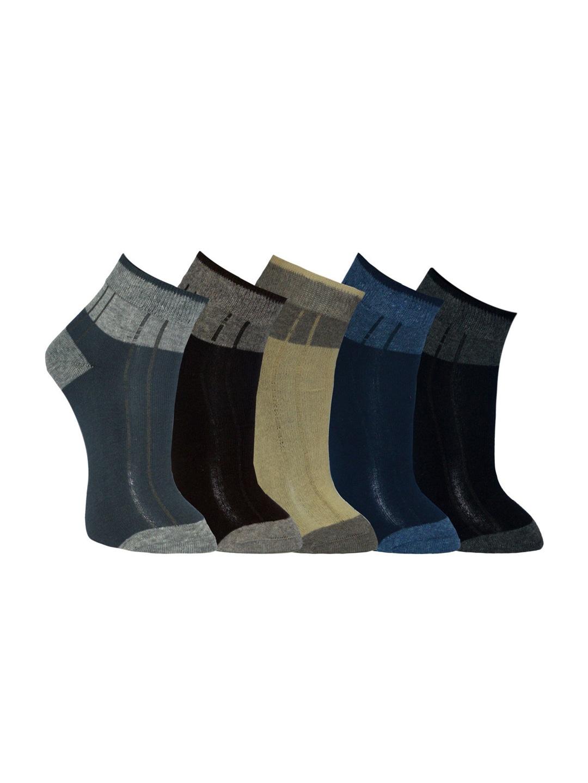 MARC Men Set of 5 Socks