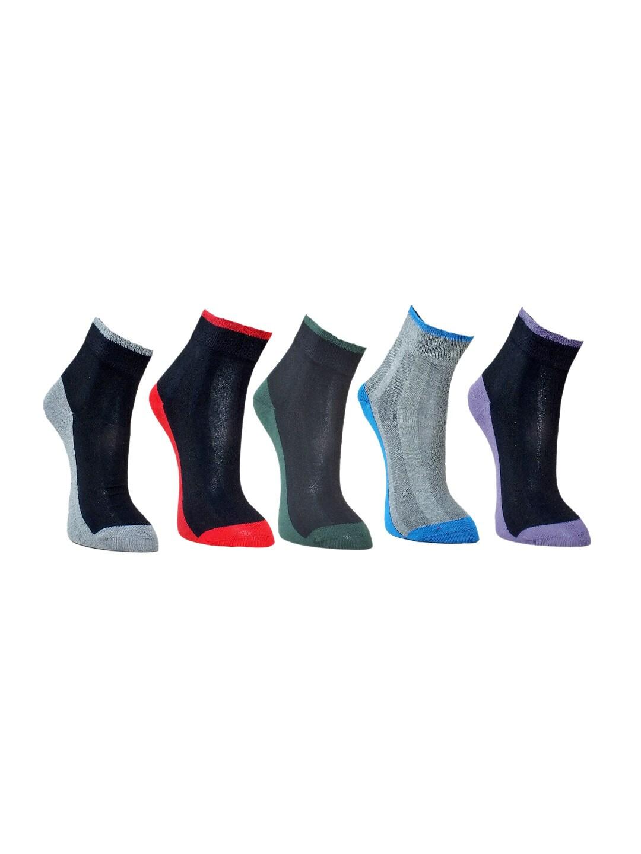 MARC Men Pack of 5 Socks
