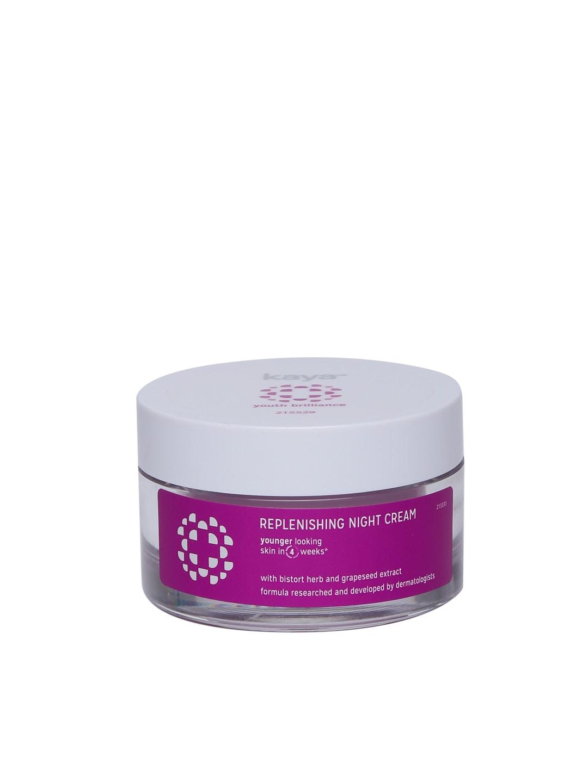 Kaya 8906027072070 Skin Clinic Youth Brilliance